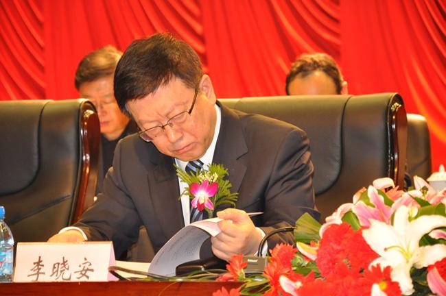 中国民主同盟葫芦岛市召开第一次代表大会